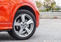 奥迪Q2L性能测试:入门豪华SUV的自我修养