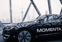 与Momenta达成战略合作 丰田推进高精地图业务落地