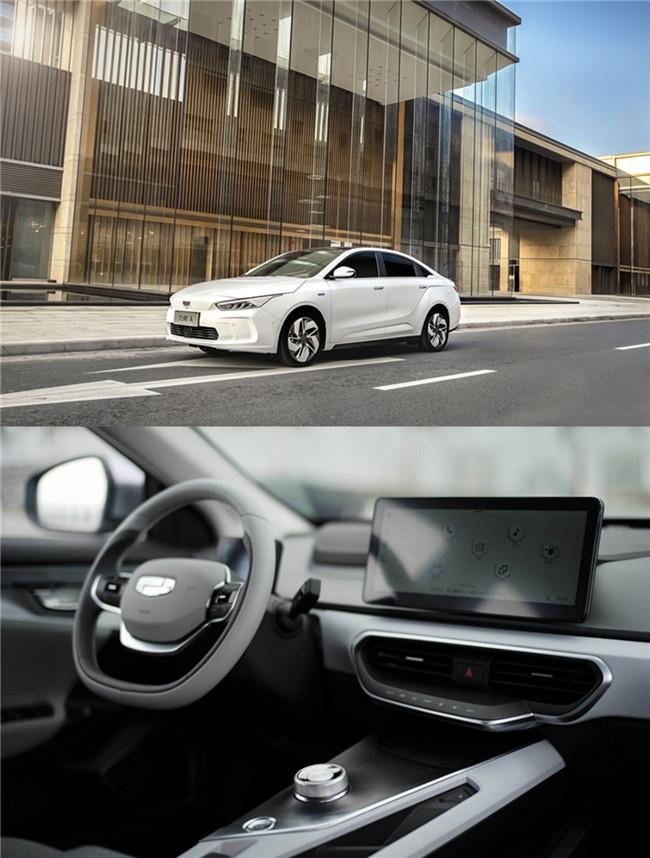 对比Aion S,搭载L2 Plus智能驾驶系统的几何A的性价比更高?