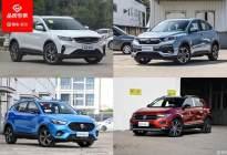 还在为十万级SUV买什么发愁?这四款车或许能解答你的困惑