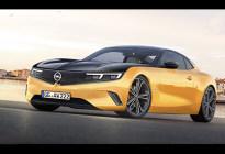 欧宝或将于2022年推出双门轿跑Manta