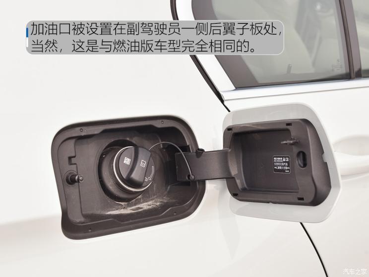 华晨宝马 宝马5系新能源 2020款 里程升级版 530Le 先锋版