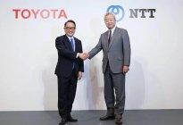 互投18亿美元共建智慧城市 丰田与NTT就业务资本合作达成协议
