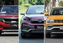 傲跑/XR-V/途铠三车对比,年轻人买得起的合资SUV怎么选