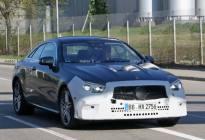 国外版还是大气,新款奔驰E级轿跑谍照曝光