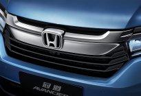颜值更高、空间超大,配置更贴心 广汽本田新款冠道正式亮相