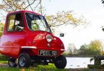 最小汽车造型像UFO,能合法上路,买回家当碰碰车