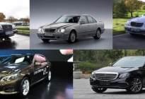 历代奔驰E级回顾,如果有得选,你要哪一代?