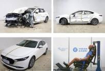 6款合资轿车中保研碰撞成绩出炉,最后2款表现惊人