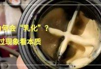 """机油为何会""""乳化""""?怎样可以避免?你想知道的都在这里!"""