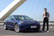 订车前1秒:特斯拉Model3和宝马3系怎么选?