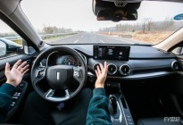 深度解析WEY VV6 L2+级智能驾驶辅助系统