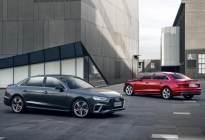 全新奥迪A4L将于4月10日上市,预售30.8万起!