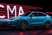 星越新版车型上市,官方售价17.98万,专属配色限量199台