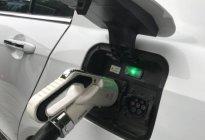 2020年新能源充電設施的普及能否消除里程焦慮?