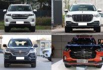 这款硬派SUV即将上市,你会选哈弗H9还是它?