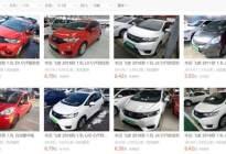复工之后想买台车应急,为什么更推荐你买二手车?