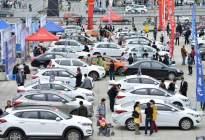這些地區購車補貼政策已出臺,真豪橫,想買車的你羨慕還是嫉妒?
