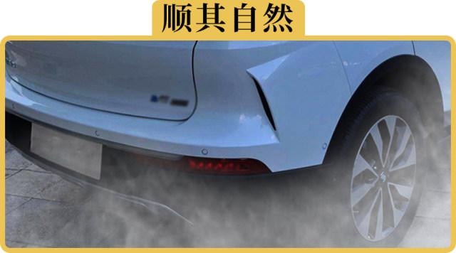 买了辆新能源车,要不要像汽油车一样磨合?厂家:我写得很清楚了