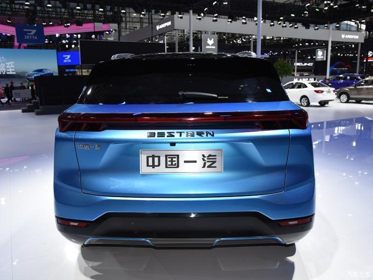 一汽奔腾 奔腾E01 2020款 基本型