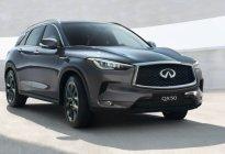 30万元买二线豪华中型SUV您会考虑这些车吗?