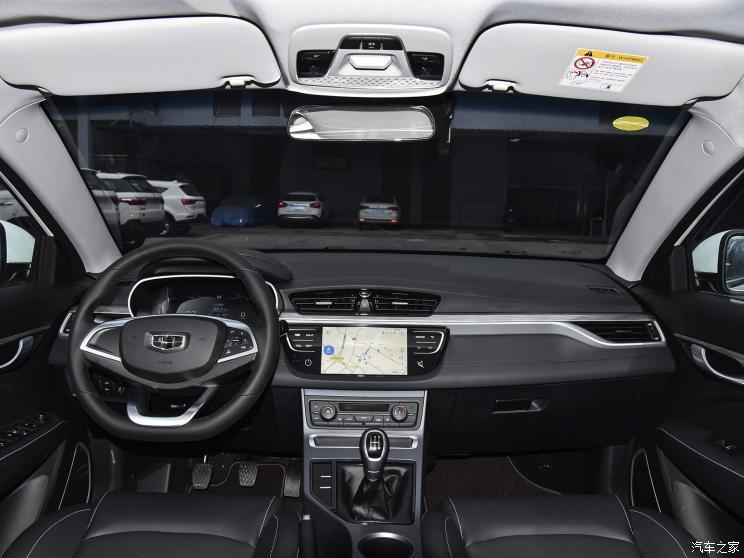 吉利汽車 帝豪 2019款 領軍版 1.5L 手動向上亞運版 國VI