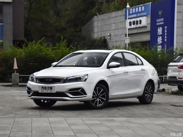 吉利汽車 帝豪 2020款 1.5L CVT尊貴型