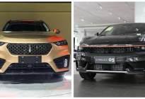 自主豪华轿跑SUV,领克05与WEY VV7 GT该怎么选
