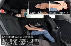 才華有限公司 測試奔馳B 200 時尚型