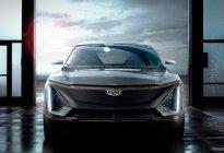 凱迪拉克在德國注冊新商標 首款純電動車或名為Lyriq
