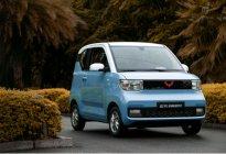 预售价还不到3万?宏光MINI电动车预售2.98万元起