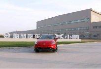 P7即將自產 肇慶小鵬汽車智能網聯科技產業園生產資質獲批
