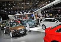 工信部:著力從三個方面推動汽車產業鏈復工復產
