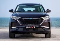 宝马X7很出名?!这四款名字带有X7的SUV同样值得关注!