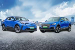 豐田C-HR EV對比奧迪Q2L e-tron,該怎么選