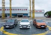 试驾测评:朗逸、轩逸和传祺GA6,三款高价值家轿各有什么优势