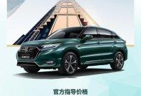 东风Honda全新UR-V美好上市,起售价:24.68万元!