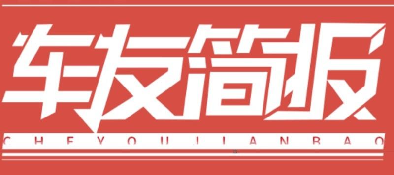 豪华品牌五月志:BBA继续乘风破浪、北京现代的复兴之路道阻且长、全新领克06前景分析-新闻详情-买车网