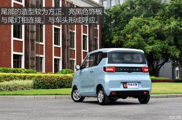 上汽通用五菱 宏光MINI EV 2020款 试装车