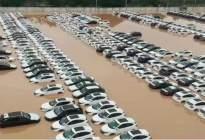 雨季来袭,泡水车有车损险赔,涉水险有什么用?