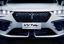 中国品牌首款brabus车型VV7 GT brabus