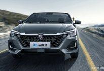 配备L2级自动驾驶辅助、最快下半年上市 荣威i6 MAX最新信息