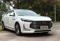 导购 | 自主C级轿车不多的选择,新款广汽传祺GA8如何选?
