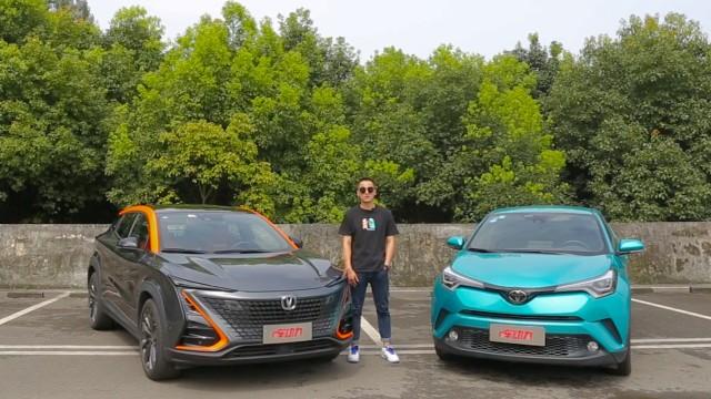 长安UNI-T对比丰田C-HR中国汽车竟然这么厉害了