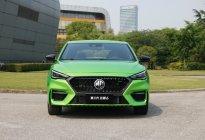 定位运动型家轿 新款名爵6将于7月10日上市