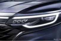 上汽集团MPV车型布局再加码 全新荣威iMAX8设计图曝光
