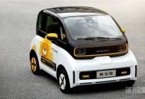 宝骏E300、欧拉R1..这5款电动小车随你挑|帮你选车