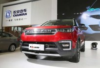 长安汽车公布2020上半年成绩单 集团累计销量突破83万辆