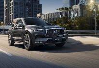 25万-35万预算,高性价比的豪华品牌SUV,该怎么选?