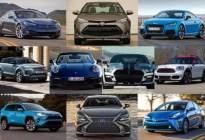 当今世界最具影响力的5款车,至少有2款你触手可及